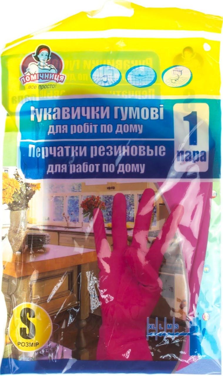 """Рукавиці гумові універсал. """"Помічниця"""" S рожеві №6/8985(144)"""