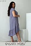 Повседневное платье свободного кроя из легкого софта в мелкий горох, размера Размер  50, 52, 54, 56, фото 2