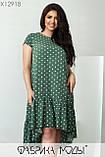 Повседневное платье свободного кроя из легкого софта в мелкий горох, размера Размер  50, 52, 54, 56, фото 5