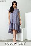 Повседневное платье свободного кроя из легкого софта в мелкий горох, размера Размер  50, 52, 54, 56, фото 3