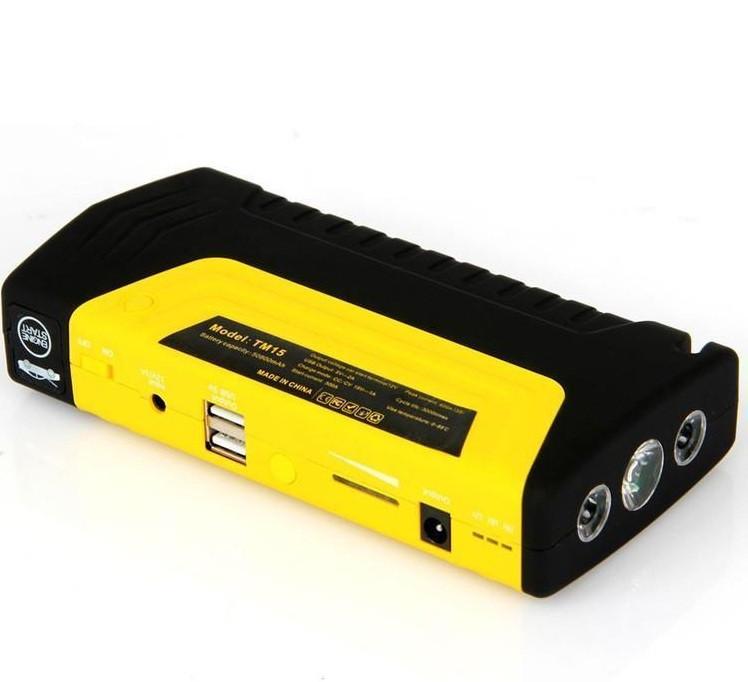 Автомобільний пусковий зарядний пристрій 50800mah  Multi-Function Jump Starter