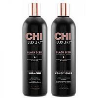 Набор для увлажнения, сияния и блеска волос CHI Luxury Black Seed Oil Set