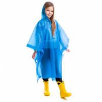 Дождевик детский Пончо многоразовый (синий)