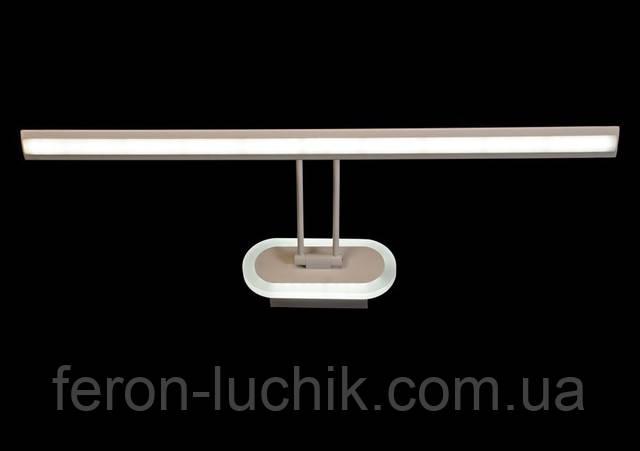 LED светильник для подсветки зеркал и картин Белый длина 54 см