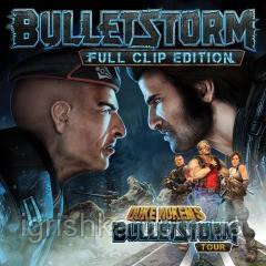 Deus ex: Full Clip Edition Duke Nukem Bundle Ps4 (Цифровий аккаунт для PlayStation 4)