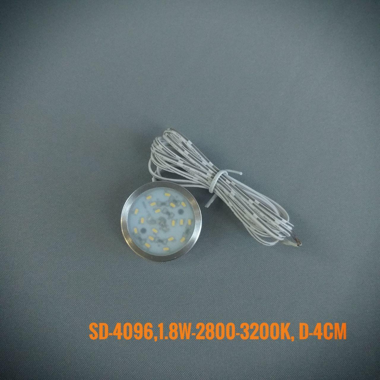 Мебельный встраиваемый светильник круг SD-4096