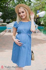 Синее платье джинсовое для беременных и кормящих, размеры от 42 до 50