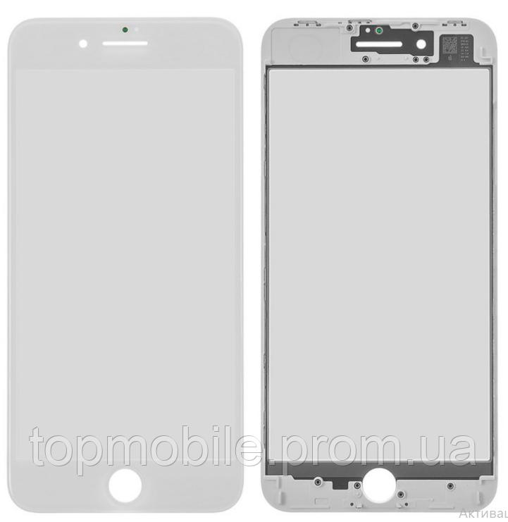 Стекло для iPhone 8 Plus, белое, с рамкой, с OCA-пленкой, с поляризационной пленкой, оригинал (Китай)