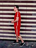 Мужской летний комплект с лампасами (шорты и футболка), красно-белый мужской спортивный комплект, фото 2