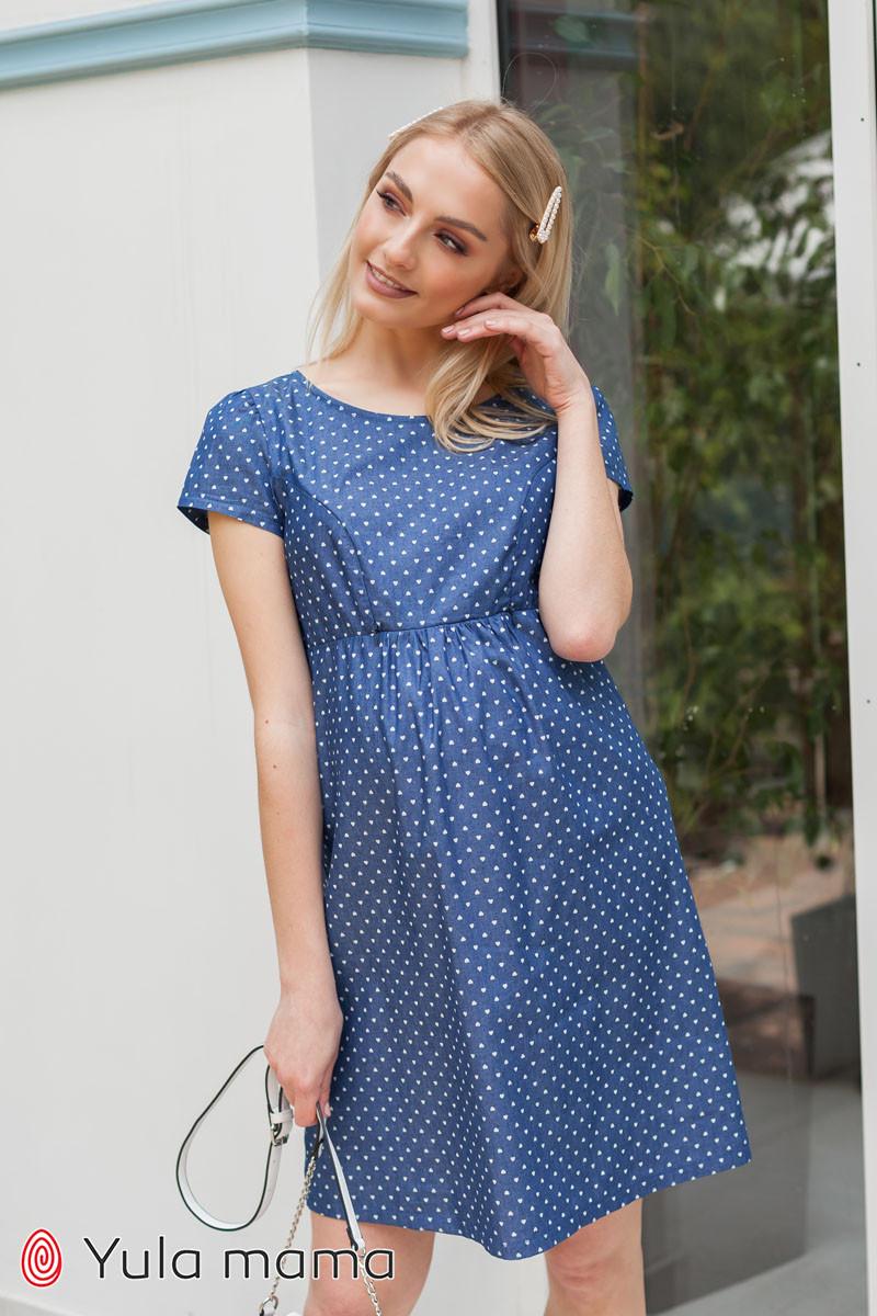 Чарівне плаття з сердечками для вагітних і годуючих, розміри від 42 до 50