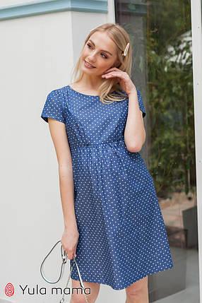 Чарівне плаття з сердечками для вагітних і годуючих, розміри від 42 до 50, фото 2