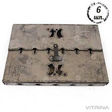 Мангал-чемодан DV - 6 шп. x 1,5 мм (холоднокатанный)   Х005