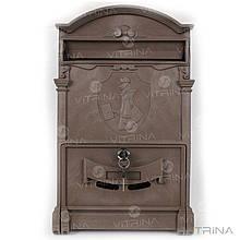 Почтовый ящик - Почтальон Печкин (коричневый) Пластик   VTR (Украина) PO-0025
