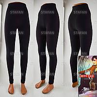 Женские тёплые гамаши махровые Shuguan 1199 XL-R
