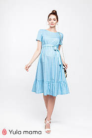 Замечательное платье  для беременных и кормящих в горошек, размеры от 44 до 50