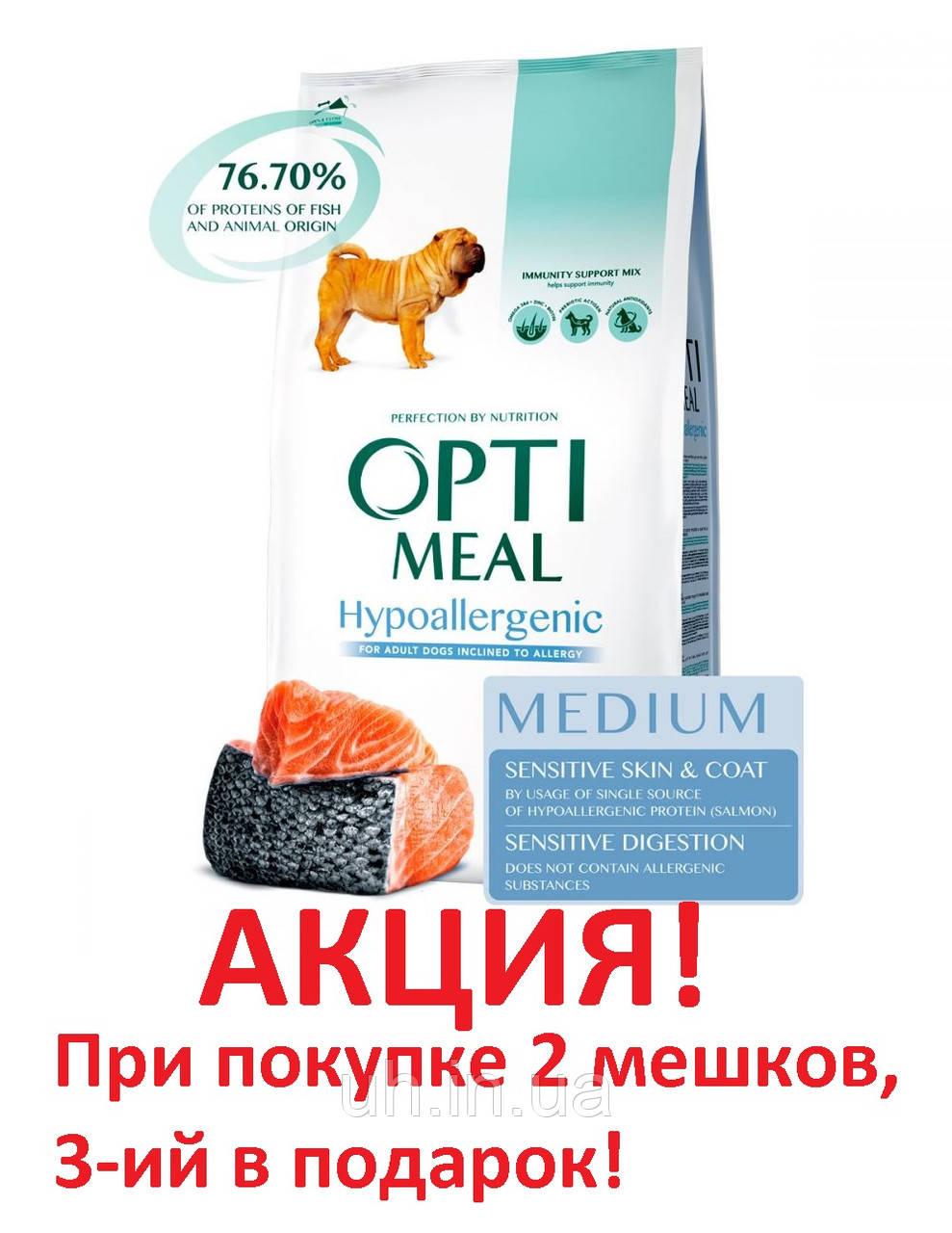 АКЦИЯ! Optimeal (Оптимил) сухой гипоаллергенный корм для собак средних пород с лососем 12КГ