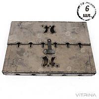 Мангал-чемодан DV - 6 шп. x 1,5 мм (холоднокатанный) | Х005