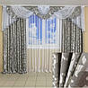 Комплект штор с ламбрекеном №241 3м Дана, фото 5
