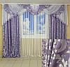 Комплект штор с ламбрекеном №241 3м Дана, фото 6