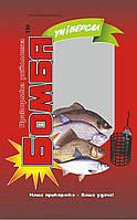 Бомба прикормка Карась/Карп/Универсал 1кг