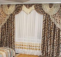 Шторы для зала блекаут 150х270 cm (2 шт) с ламбрекеном ALBO коричневые (LS243-1)