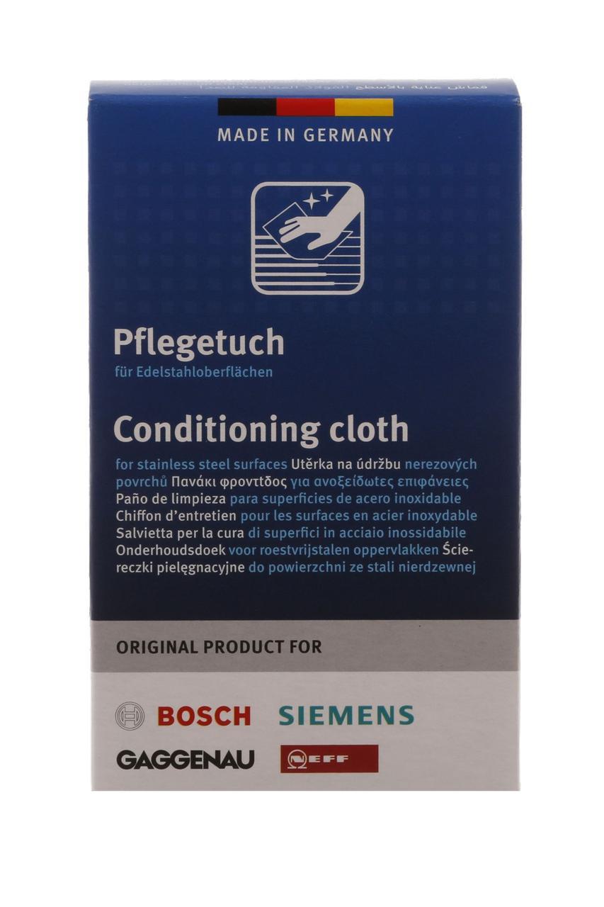 Серветки для догляду за поверхнями з нержавіючої сталі Bosch 00311134, 00311944