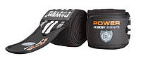 Локтевые бинты Power System Elbow Wraps PS-3600 Grey Black, КОД: 1269837