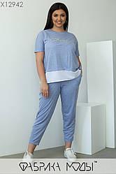 Летний прогулочный костюм голубого цвета размеры: 48, 50, 52, 54, 56
