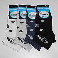 Женские носки Modus - 6.00 грн./пара (короткие, coffee), фото 1