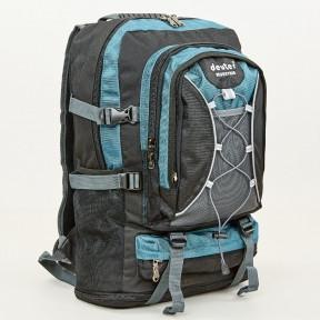 Рюкзак туристический бескаркасный DTR 50 литров (темно-синий)