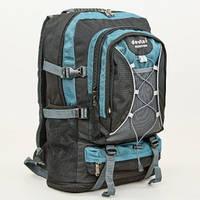 Рюкзак туристический бескаркасный DTR 50 литров (темно-синий), фото 1