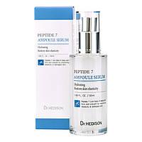 Сыворотка 7 пептидов Dr.Hedison Peptide 7 Serum для возрастной кожи 50 мл 12108400, КОД: 1462156