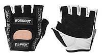 Перчатки для фитнеса и тяжелой атлетики Power System Workout PS-2200 XS Black, КОД: 1269835