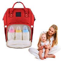 Сумка-рюкзак для мам Mom Bag Красная