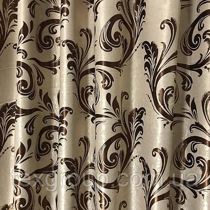 Готовые шторы Блекаут Катрин, фото 2