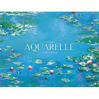 Альбом для акварели Школярик Muse А4+ PB-GB-015-053 склейка 300 г/м2 15 листов
