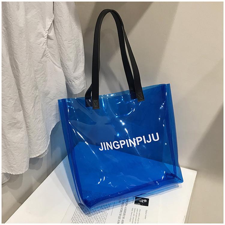 Женская большая прозрачная пляжная сумка шопер JINGPINPIJU синий голубой
