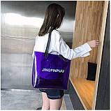 Женская большая прозрачная пляжная сумка шопер JINGPINPIJU синий голубой, фото 5