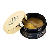 Антивозрастные патчи для глаз с золотом и пептидами FARMSTAY 24K Gold & Peptide Perfect Ampoule Eye Patch