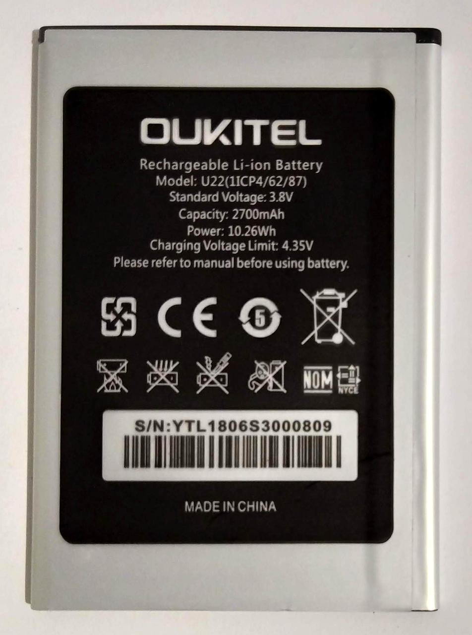 """Акумулятор """"Original"""" для Oukitel U22 (2700mAh)"""