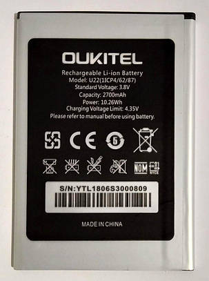 "Акумулятор ""Original"" для Oukitel U22 (2700mAh), фото 2"