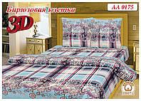 Комплект постельного белья Тиротекс Бирюзовая клетка 3D 1,5 спальный