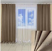 Готовые шторы Лён рогожка, фото 3