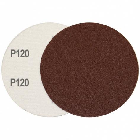 Круг шлифовальный на липучке Velcro Polystar Abrasive 125 мм, P120 комплект 10шт, фото 2