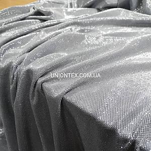 Трикотаж люрекс металлик серебро