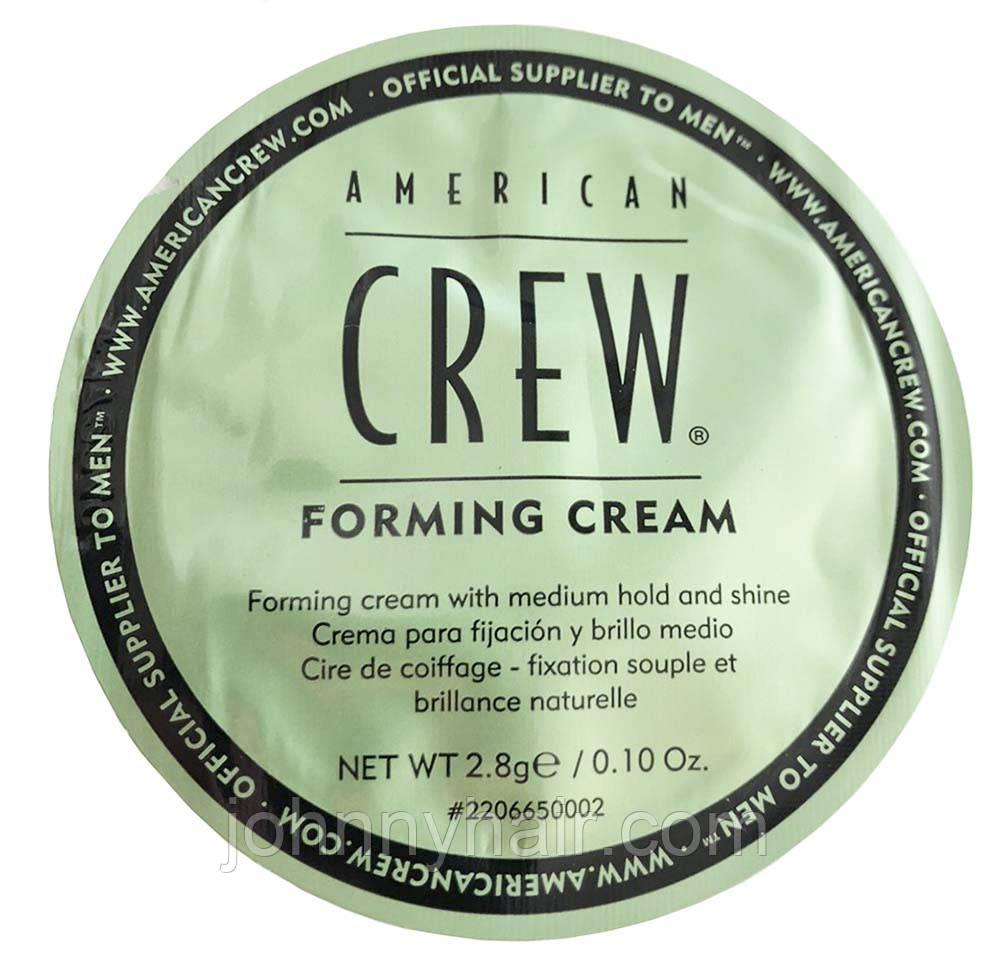 Крем формуючій American Crew Forming cream 2,8 мл