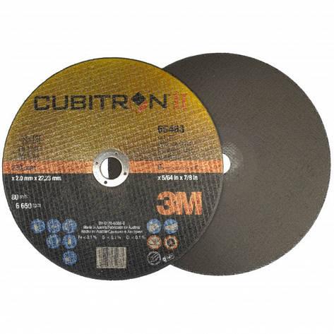 Круг отрезной для металла 3M Cubitron II Т41 230х2х22,23мм, фото 2