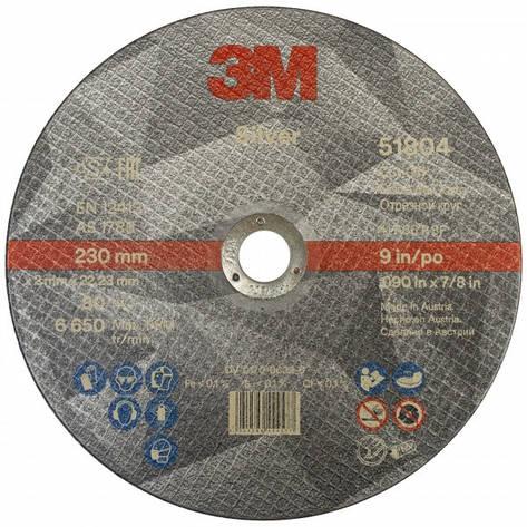 Круг отрезной для металла 3M Silver Т41 230х2х22,23мм, фото 2