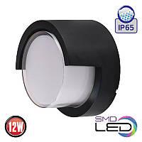 LED Светильник настенный HOROZ ELECTRIC SUGA-12/RC 12W 4200K 700Lm ІР65 черный