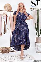 Летнее платье с воланами и рюшами  большого размера 50-52, 54-56, 58-60, 62-64